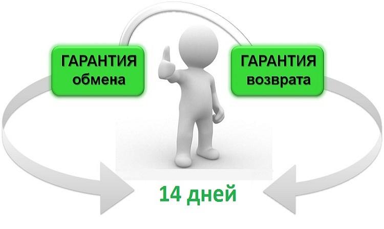 vozvrat-11.jpg